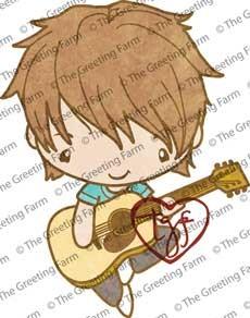 Guitar Ian